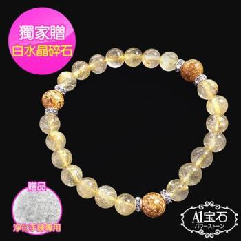 開運晶鑽金箔鈦晶圓珠手鍊手環-天然能量招財旺事業貴人運(贈白水晶) A1寶石