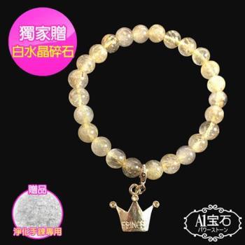 開運皇冠鈦晶晶鑽圓珠手鍊手環-天然能量招財旺事業貴人運(贈白水晶) A1寶石