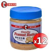 美味大師 顆粒花生醬340克12罐