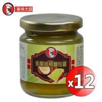 美味大師 香蘭咖椰麵包醬220克12罐