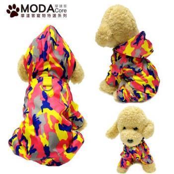 摩達客寵物系列-寵物貓狗雨衣(連帽四腳衣)-紅黃多色迷彩-透氣防水