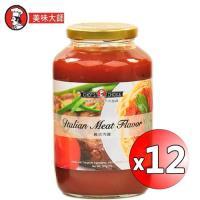 美味大師 義大利麵醬-義式肉醬720g x12入
