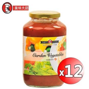 美味大師 義大利麵醬-田園蔬菜720g x12入