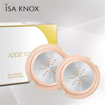 ISA KNOX X2D2聚光燈金屬氣墊粉底 補充蕊 買1送1