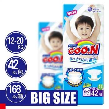 GOO.N 日本大王尿布 阿福狗紙尿褲 加大版 XL(42x4包/箱)