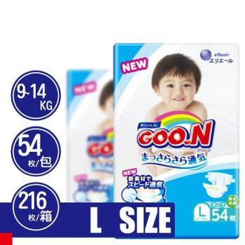 GOO.N 日本大王尿布 阿福狗紙尿褲 L(54x4包/箱)