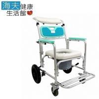海夫 恆伸 鋁合金 後大輪 洗澡 便盆椅 可調後背角度 半躺式ER-4351