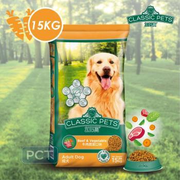 Classic Pets 加好寶乾狗糧-牛肉蔬菜口味15kg