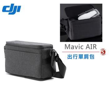 DJI Mavic Air 出行單肩包 (p15) (公司貨)