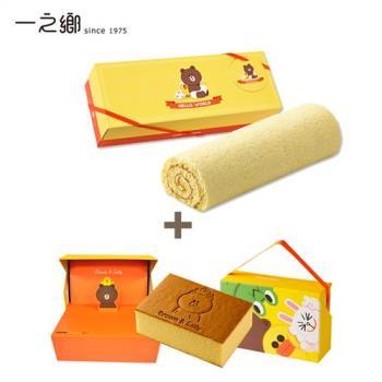 一之鄉-LINE FRIENDS立體卡片蜂蜜蛋糕禮盒+熊大蜂蜜檸檬蛋糕捲
