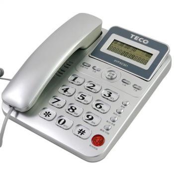 TECO東元來電顯示有線電話機 XYFXC301 (2色)