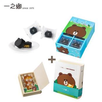 一之鄉-LINE FRIENDS 熊大巧克力鳳梨酥禮盒+熊大點心書B