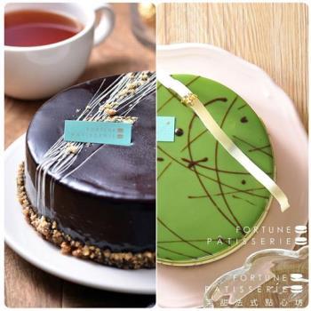 芙甜法式點心坊 經典巧克力蛋糕1入+宇治抹茶紅豆1入
