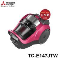 MITSUBISHI 三菱 日本製氣旋式吸塵器 TC-E147JTW 桃紅色
