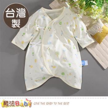 魔法Baby 包屁衣 台灣製薄款純棉護手蝴蝶衣 連身衣~b0007