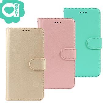 Samsung Galaxy Note 8 柔軟羊紋二合一可分離式兩用皮套 側掀磁扣 TPU 內殼完整包覆手機殼/保護套-金粉綠