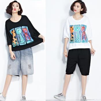 韓國KW 現貨俏皮卡通貓咪寬鬆上衣