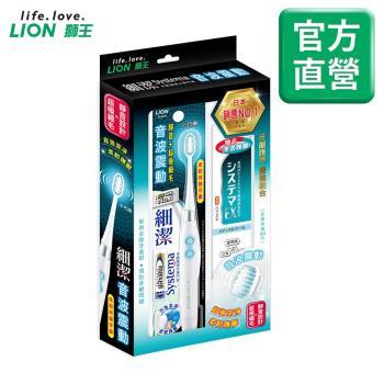 LION日本獅王 細潔音波震動牙刷小巧頭(顏色隨機出貨)+浸透護齦牙膏30ml