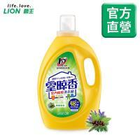 LION日本獅王 室晾香室內晾乾洗衣精2.6kgx6(療癒森香)