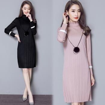 韓國K.W. 誘人印記小香風氣質洋裝