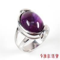 ~寶石方塊~天然紫水晶戒指~春風雨露~925純銀飾