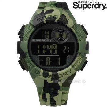 Superdry 極度乾燥 / SYG011NN / 潮流迷彩計時 鬧鈴 電子 運動矽膠手錶 軍綠色 50mm