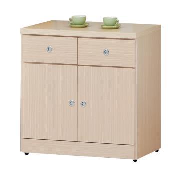 Bernice-瑪瑞2.7尺二門二抽收納餐櫃/碗盤櫃