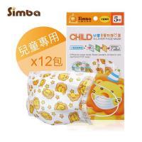 【小獅王辛巴】兒童三層防護口罩一盒(60枚)