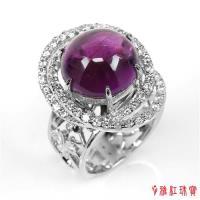 ~寶石方塊~天然紫水晶戒指~綽約多姿~925銀飾