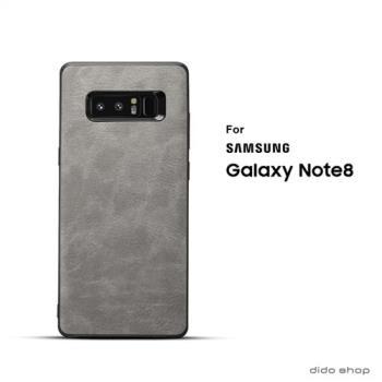 dido shop 三星 NOTE 8 手機殼 復古皮紋手機殼 (DS023)