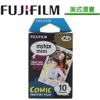 FUJIFILM instax mini 拍立得底片(美式漫畫)/3盒裝
