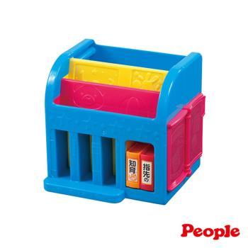 【日本People】小小書櫃玩具