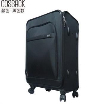 COSSACK 領航系列 24吋 旅行箱 拉桿箱 布箱 可擴充 四輪 靜音輪 雙拉鍊 1223