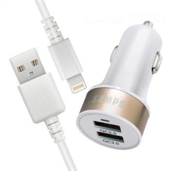 SAMPO 雙獨立輸出QC3.0車用充電器-金色*1+HANG iPhone 充電線*1