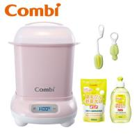 日本Combi Pro高效烘乾消毒鍋(三色可選)+日本製奶蔬清潔液+清潔刷實惠組