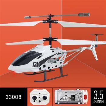 【瑪琍歐玩具】3.5通紅外線遙控飛機帶陀螺儀/33008