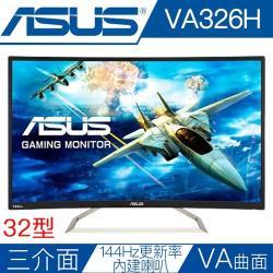 ASUS華碩螢幕 32型電競電腦螢幕 VA326H