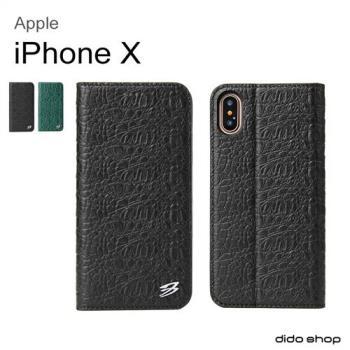 iPhone X 小鱷魚紋可收納卡片掀蓋式手機皮套