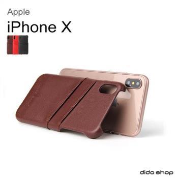 iPhone X 荔枝紋系列可收納卡片手機殼