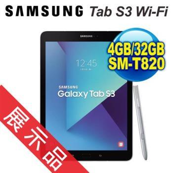 展示品 Samsung Galaxy Tab S3 (SM-T820) 9.7吋四核心平板 4G/32G Wi-Fi版