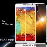 Samsung 三星Galaxy Note4 超薄TPU透明軟式手機殼 保護套 360度全