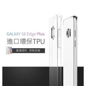 Samsung 三星Galaxy S6 edge 超薄TPU透明軟式手機殼/保護套 微凸結構設計可防止攝影機鏡頭刮花