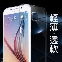 Samsung 三星Galaxy S6 超薄TPU透明軟式手機殼/保護套 微凸結構設計可防止攝影機鏡頭刮花