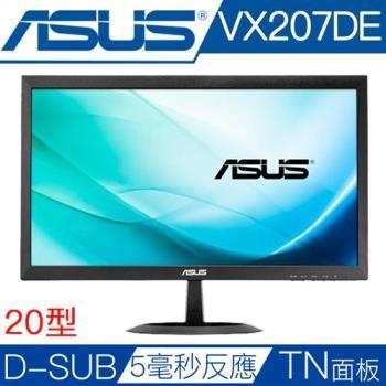 ASUS華碩 VX207DE 20型低藍光不閃屏液晶螢幕