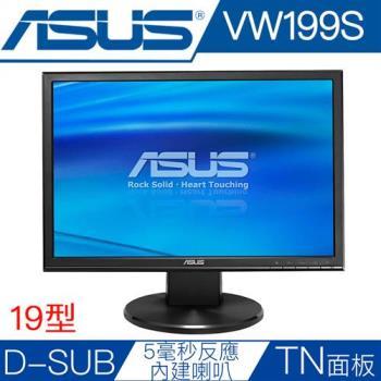 ASUS華碩螢幕 19型LED電腦螢幕 VW199S