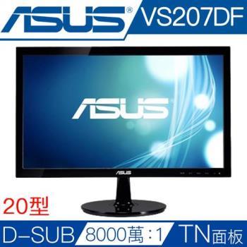 ASUS華碩螢幕 20型LED電腦螢幕 VS207DF