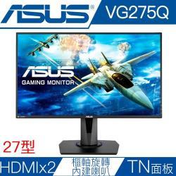 ASUS華碩螢幕 27型電競電腦螢幕 VG275Q