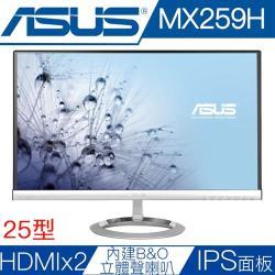 ASUS華碩螢幕 25型AH-IPS廣角電腦螢幕 MX259H