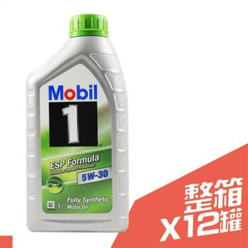 Mobil 1 ESP Formula 5W30 全合成汽車機油 1L*12瓶