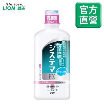 LION日本獅王 浸透護齦EX漱口水 低刺激 450ml